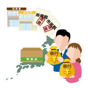 実質支払い2000円の【ふるさと納税】を楽天カード利用で更にお得に。日常の買い物に利用しましょう