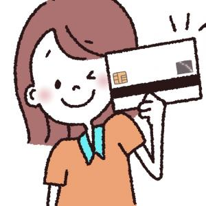 カード利用で不労所得を得よう、【楽天ポイント】や【Tポイント】が利用できる証券会社!