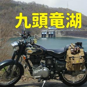 【ツーリング】日本一名前がカッコイイ湖「九頭竜湖」へ、恐竜の親子フィギュアに会えるはずが、まさかの冬眠中?