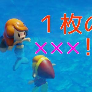 【夢をみる島】×××に好きな文字を入れよう!