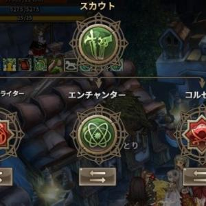 【TOS日記】コルセア→ランダ→コルセア