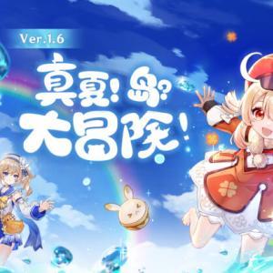 【原神】クレー復刻とか楓原万葉とか水着バーバラ&ジンとかVer1.6は情報のお祭り!