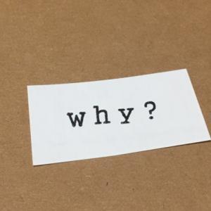 腹が立つのは「なんで?」