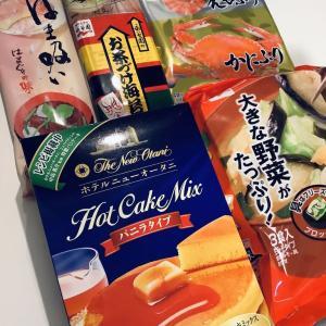 永谷園から株主優待が到着!注目はホテルニューオータニのホットケーキ!