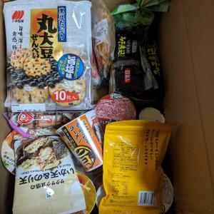 小包の荷造り