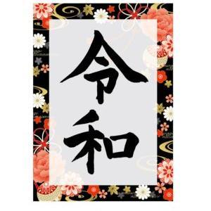 1年を振り返って。私の1年を表す漢字とは?
