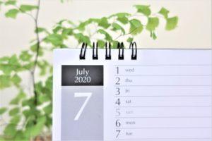 7月5日。忘れられない思い出とは・・・?