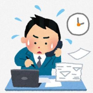 忙しい人 本当は優先順位の問題か…