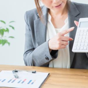 失敗のないリフォーム業者のシンプルな選び方と適正価格
