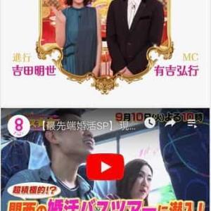 いよいよ今日!フジテレビ系「レディース有吉」に金母先生がご出演!
