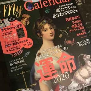 「MyCalendar(マイカレンダー)」で、水森太陽先生の記事が掲載!
