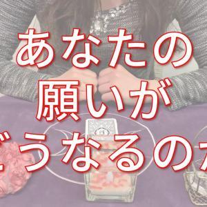 占い館セレーネYouTubeチャンネルでラビュティ先生による願望実現のルノルマン占い動画が公開!