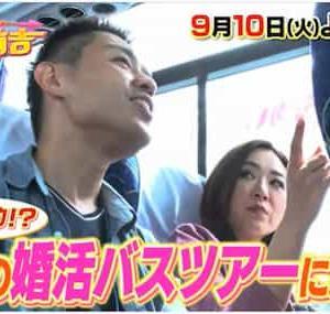 9/10(火)フジテレビ系「レディース有吉」に金母先生がご出演!