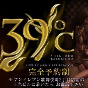[新宿] 39℃ ~歌舞伎町に迷い込んだ末~