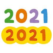 2020年12月ブログ状況報告