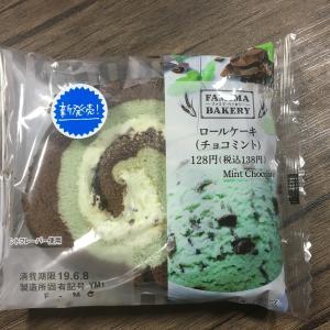 ロールケーキ(チョコミント) ファミマさん