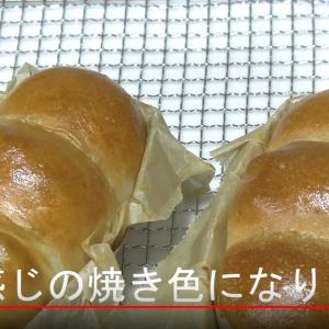 山型食パン(おうちサイズ)(動画付き)
