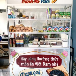 ベトナム料理好きにはたまらない!大野城の「みやうら商会」の前にオープンした『バーバーバーサイゴン』