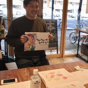 京都の絵本作りワークショップ 6