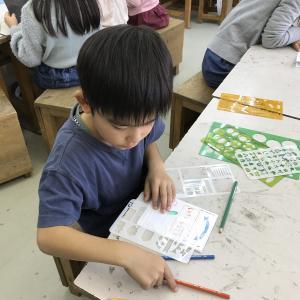 【中止のお知らせ】熊野田小学校のワークショップ(1月20日)
