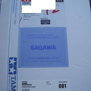 タミヤカスタマーセンターから部品が届きました。