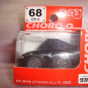 チョロQの新古車?を購入しました。(*^^)v