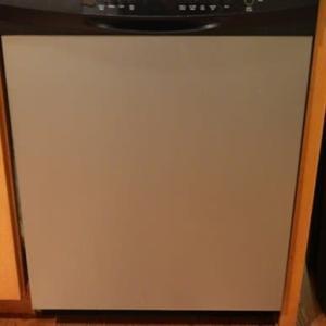 家電ご臨終週間 (Pandemic Week in Our Home Appliances)