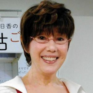平野レミが夫 和田誠さんへ贈った言葉が泣ける