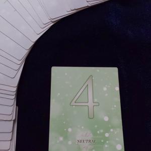 8/6(火)の鑑定のお礼