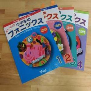 我が家の幼児教育、英語のウェイトは低め。だから朝学習に最適。
