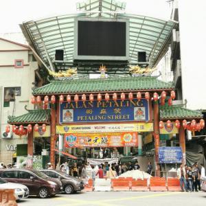 KUL Day2 China Town