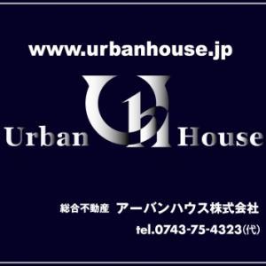 生駒市 17日まで休校延長です!!