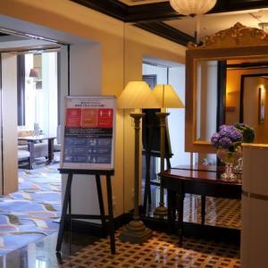 横浜ロイヤルパークホテル・クラブラウンジでカクテルタイム