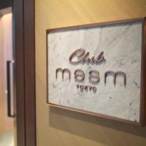 """【クラブラウンジレポ】メズム東京""""CLUB MESM""""クラブメズム東京"""