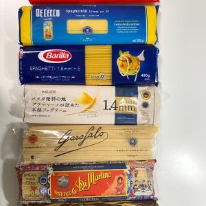 イタリアパスタ6種類の食べ比べ。