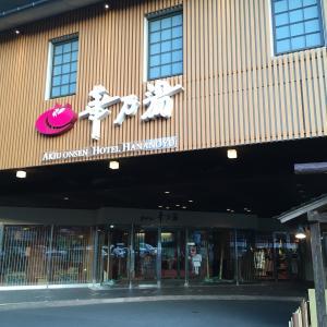 仙台に来ています 2
