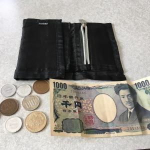 財布出てきました!