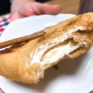 フライパンでパパッとできます。お揚げのはさみクリームチーズ焼き♫