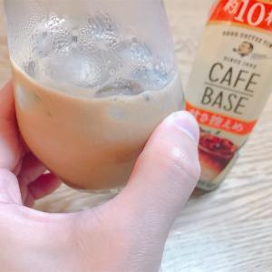 この夏ハマりそう♫便利で美味しいサントリーさんのカフェベース
