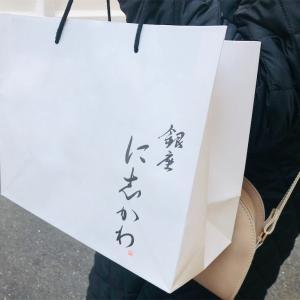 高級食パンってやっぱりうましっ。大阪 池田「銀座 に志かわ」