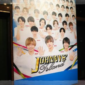 ジャニアイ12/10夜公演②