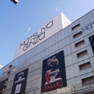東京は、快晴でした(^o^)