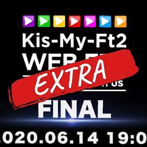 本日は、キスマイWEB FESラスト!