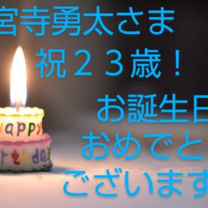 じぐたん、Happy birthday(*^▽^)/★*☆♪