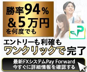 【 毎日5万円 】ズッシリ重たいお財布で、心はスッと軽やかに