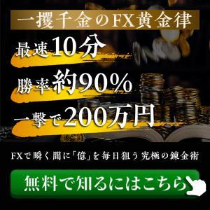 資金5万円から1億円を稼ぐ、マネするだけのカンタン副業のご紹介です