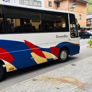 台風以来初めて   バスで到着‼️   6人姉妹さん   10/16
