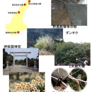 2007年1月28日 エコバスツアー『淡路島ぐるっとひとめぐり』