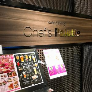 Chef's Paletteに初めて行ってみた!<ショコラスイーツフェア>2019年6月