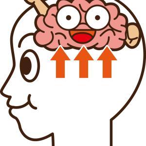 音楽トレーニングとIQの関係性(育脳ピアノレッスンその3)